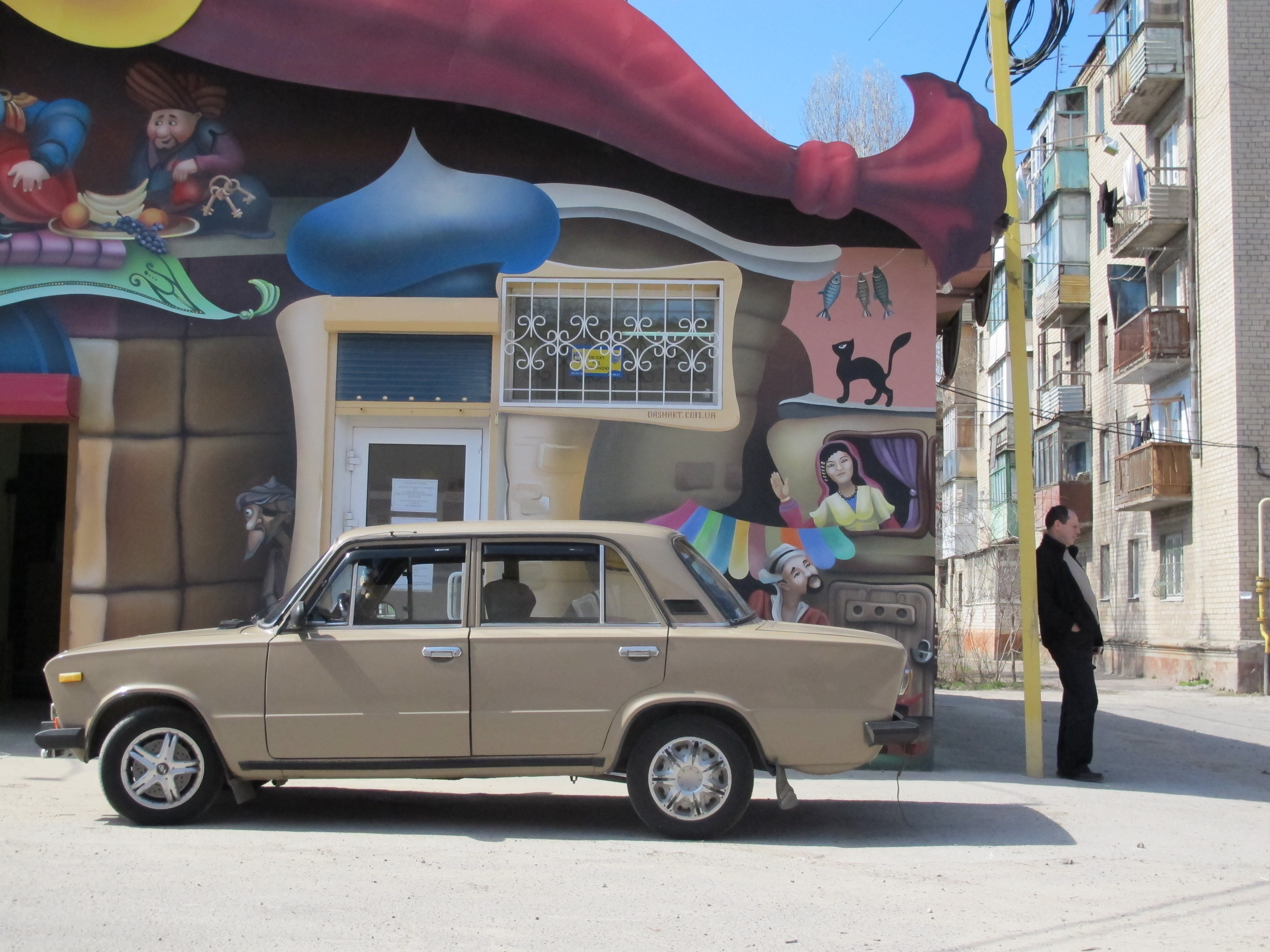 Gallery. A day out in Kherson