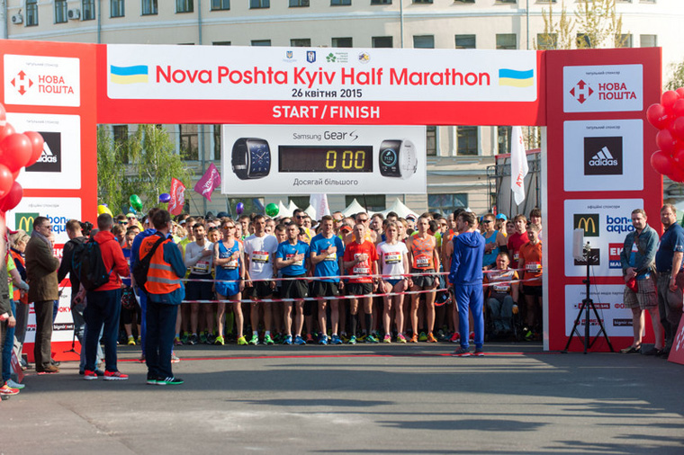 Running the Kyiv Marathon