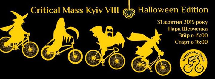 Critical Mass Kyiv VIII