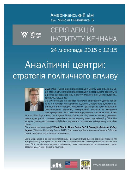 Lecture: Think tanks: a strategy of political influence