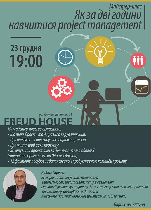 "Workshop ""How in  two hours to learn project management"""