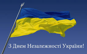 The Independence Day 2016 celebration in Ukraine