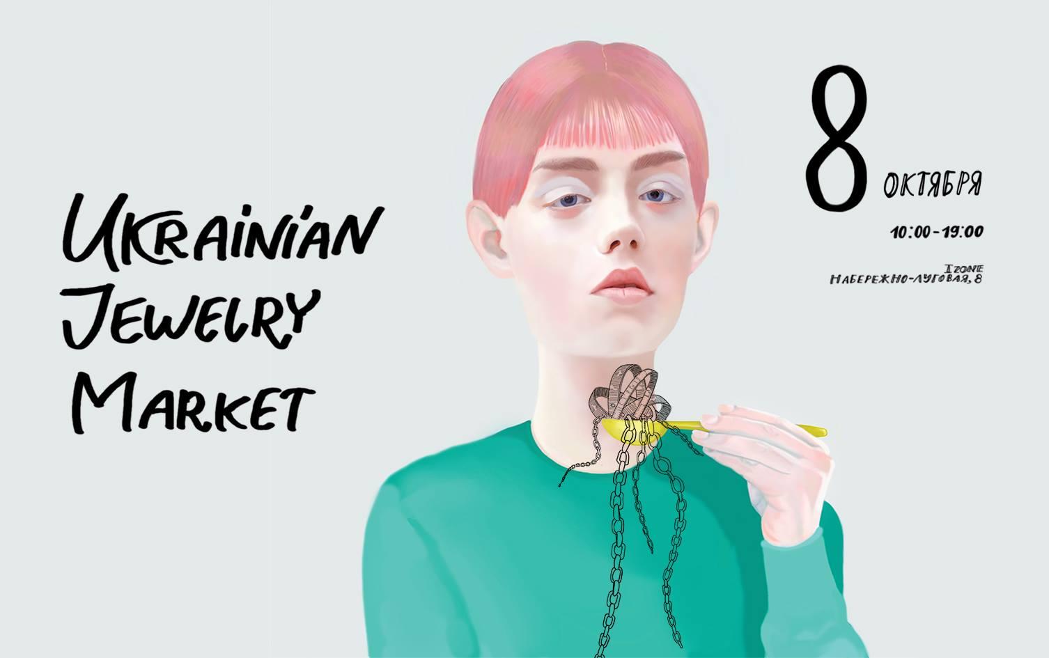 Ukrainian Jewelry Market 1.03 October 8
