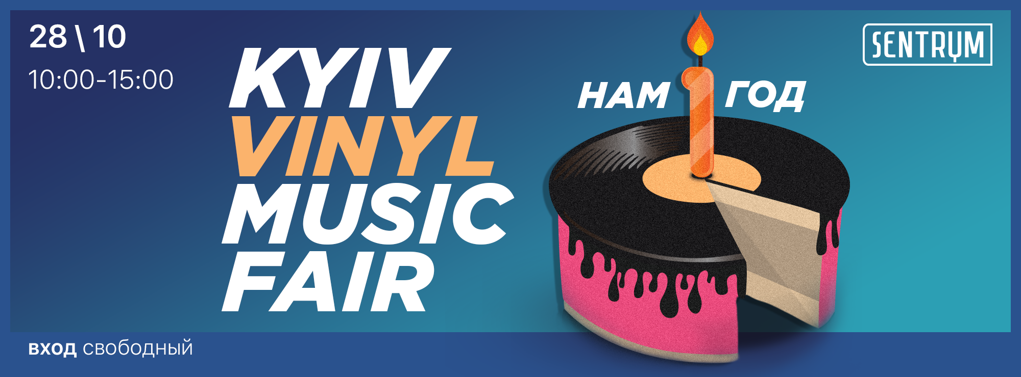 KYIV VINYL MUSIC FAIR. October 28