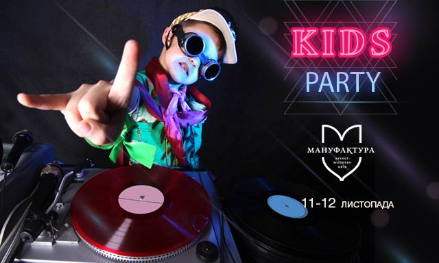 Kids Party – Contemporary Holiday For Modern Kids! November 11-12
