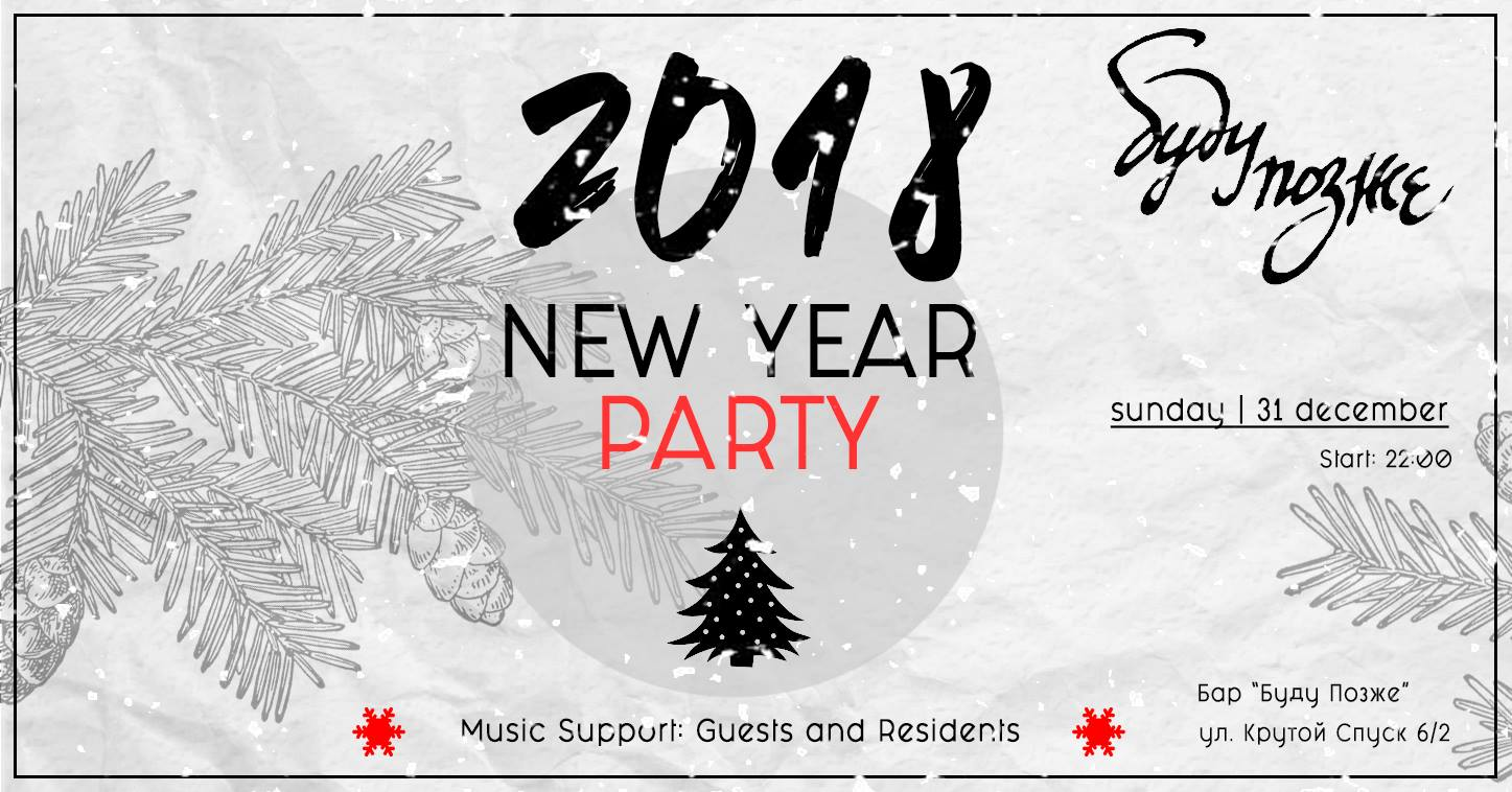 New Year Party 2018. December 31