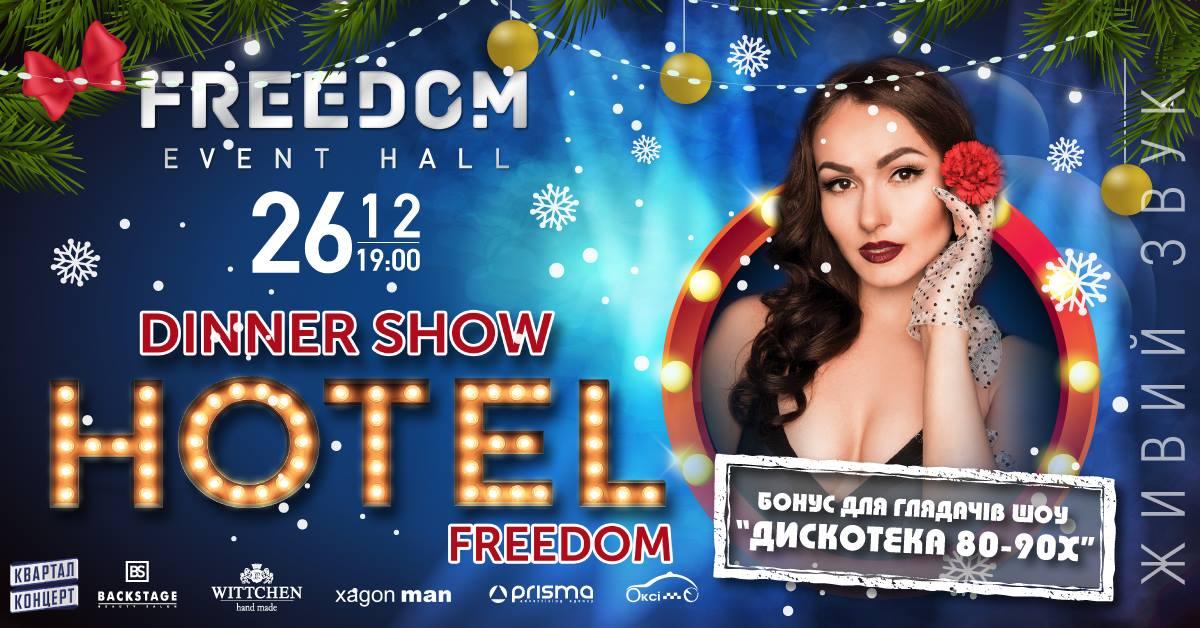 Dinner Show Hotel Freedom. December 26