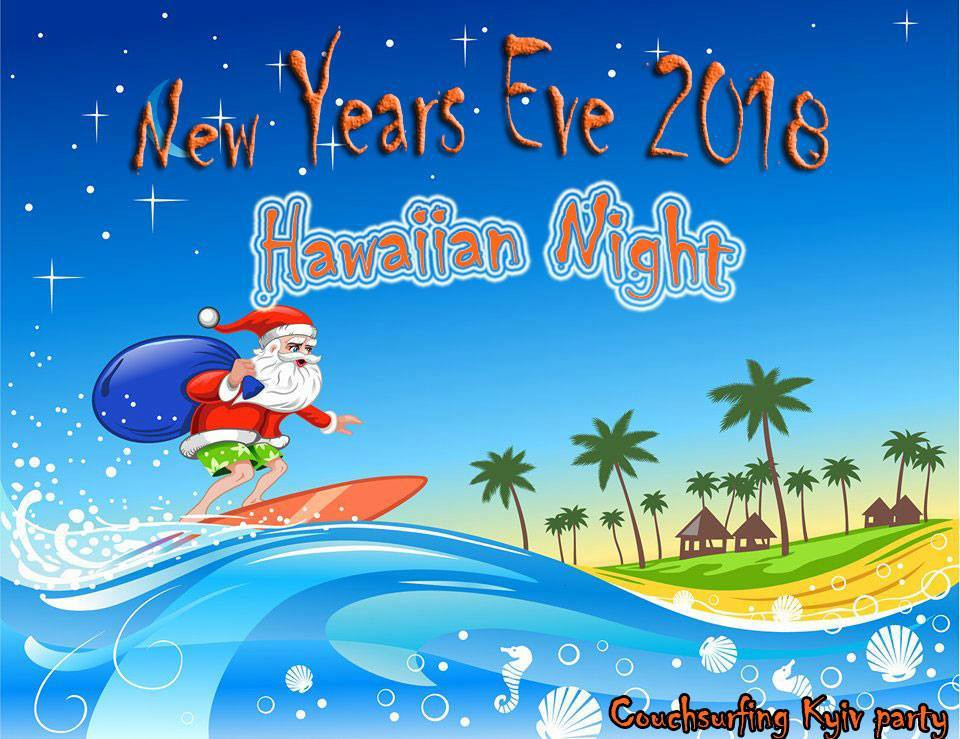 CS New Year Party 2018! December 31