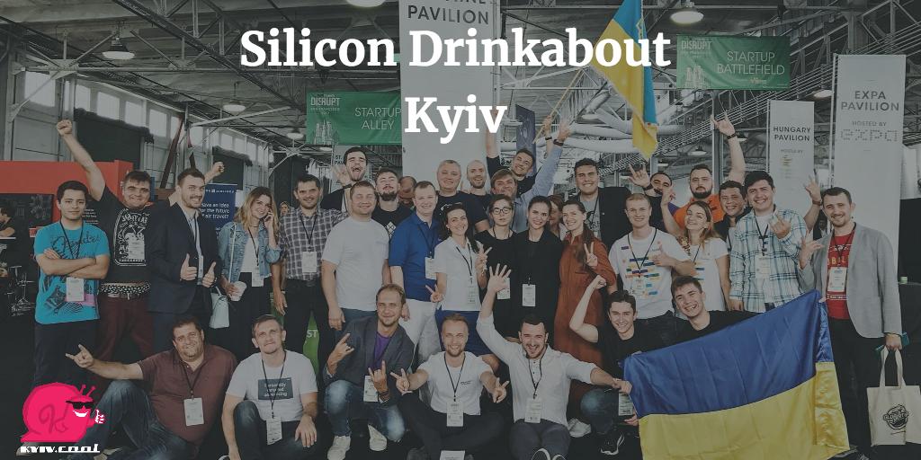 Silicon Drinkabout Kyiv