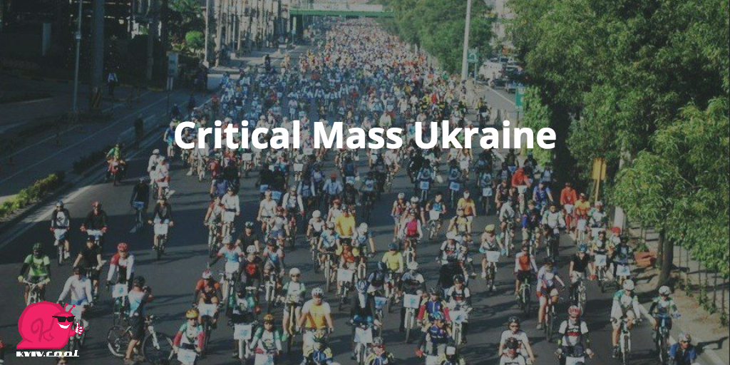 Critical Mass Ukraine