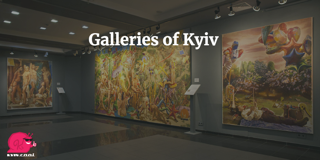 Kyiv galleries