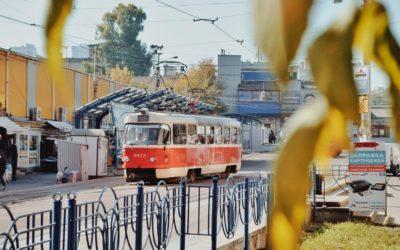 The State of Kiev 4 January 2021