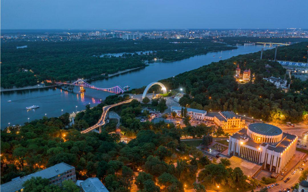 The State of Kiev 21 December 2020
