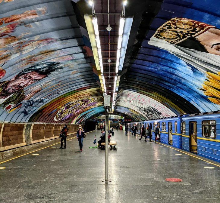 The State of Kiev 14 December 2020